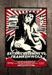 frankenwolf-3